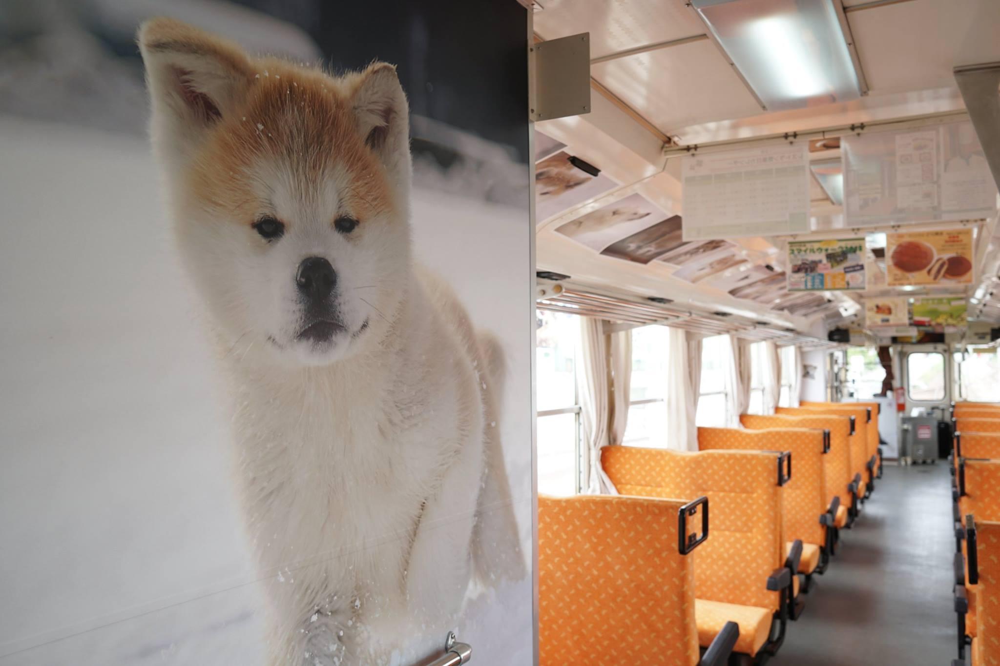 編集部取材日記◆犬っこ列車に乗って