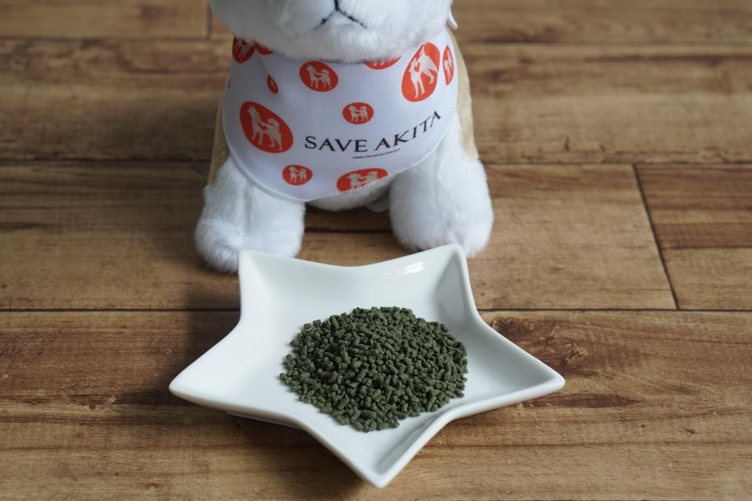 すべての愛犬家に、健康補助食品「ゲンキ・ワン」をオススメします!