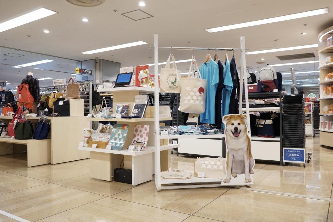 ONE FOR AKITA公認グッズを購入できる店舗が増えました!